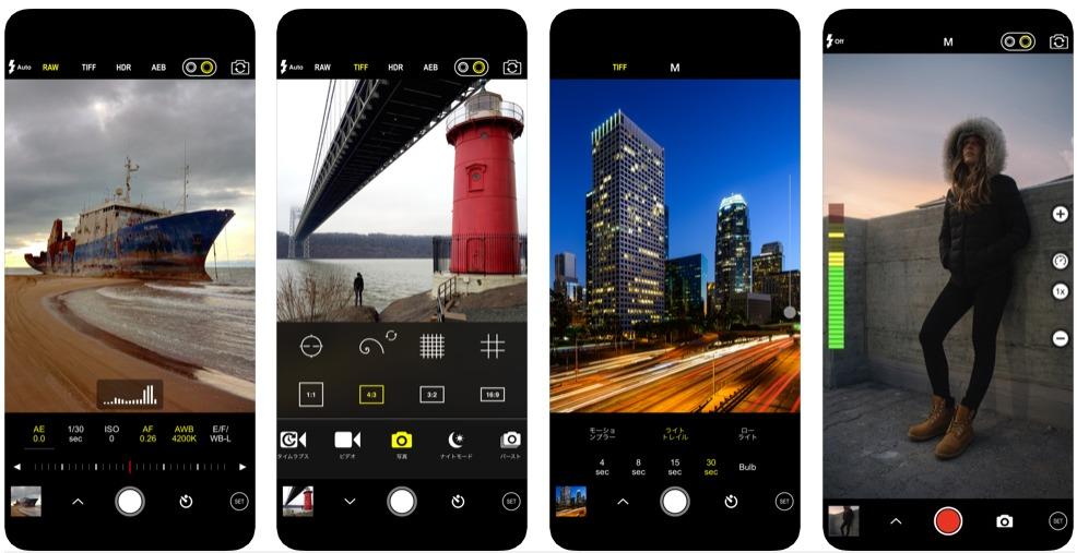 ProCam7スクリーンショット(AppStore)